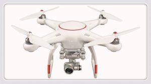 unique Autel Robotics X-Star Premium Drone