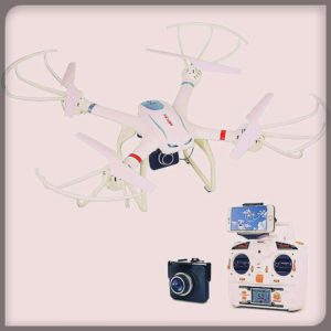 cool DB power MJX X101C FPV WIFI Drone