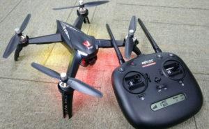 popular DronesGlobe MJX 2W Bugs Drone