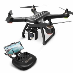 Holy Stone HS700 FPV Drone 1080p HD Camera