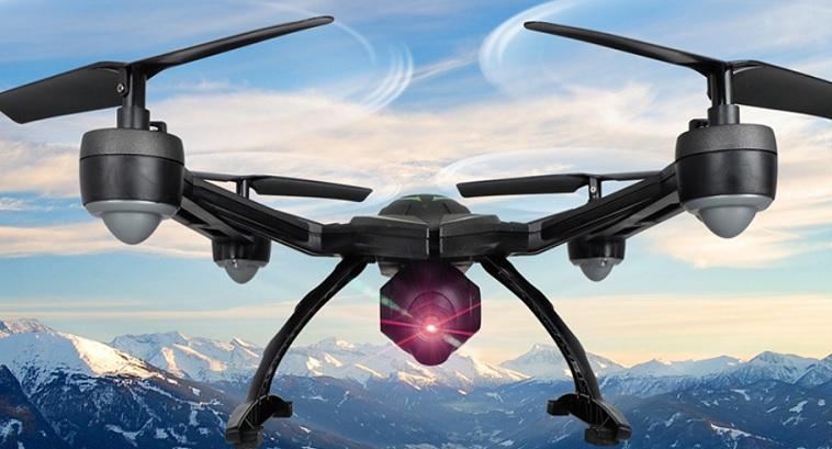 Awesone JXD 509G 5.8G FPV drone
